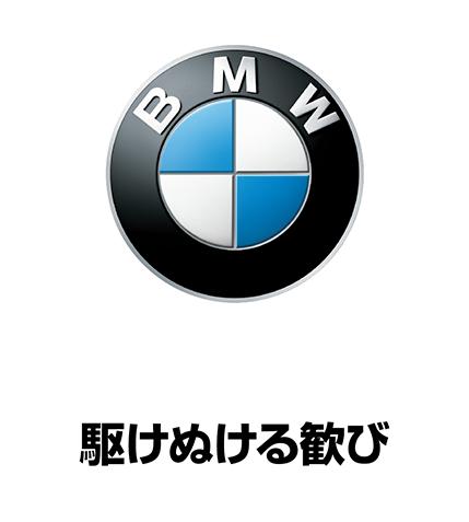 Niigata BMW