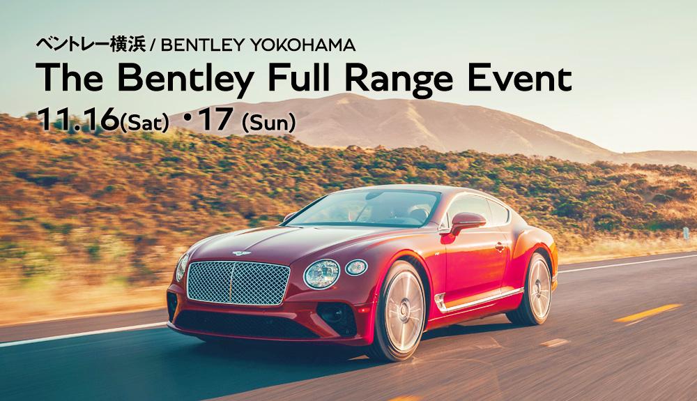 The Bentley Full Range Event