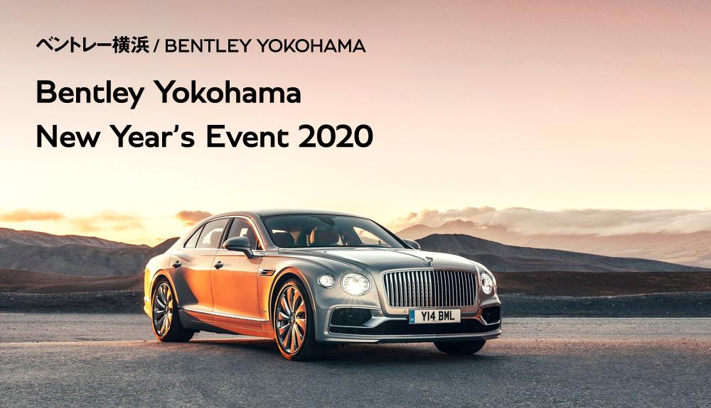 Bentley Yokohama New Year's Event 2020