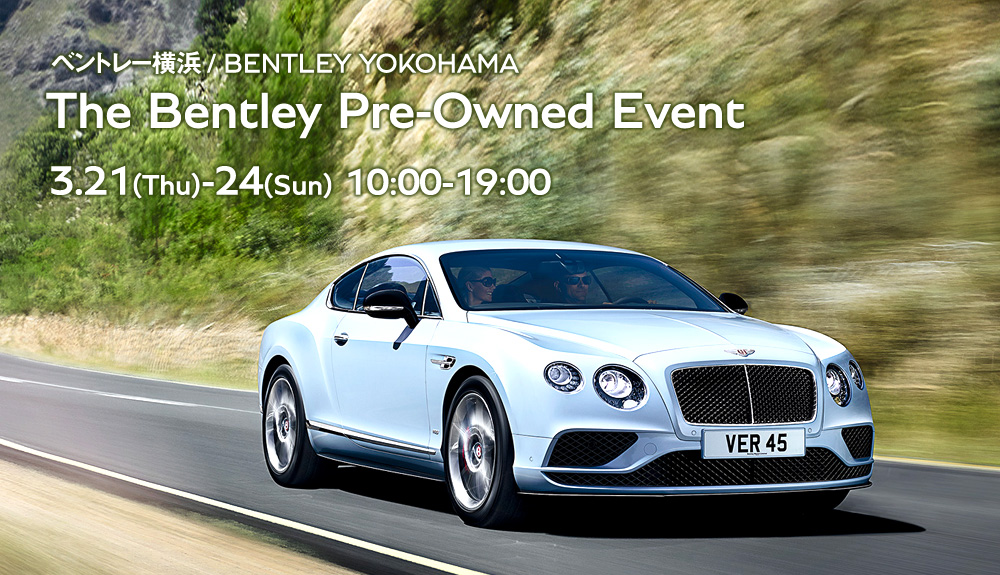 THE BENTLEY PRE-OWNED EVENT