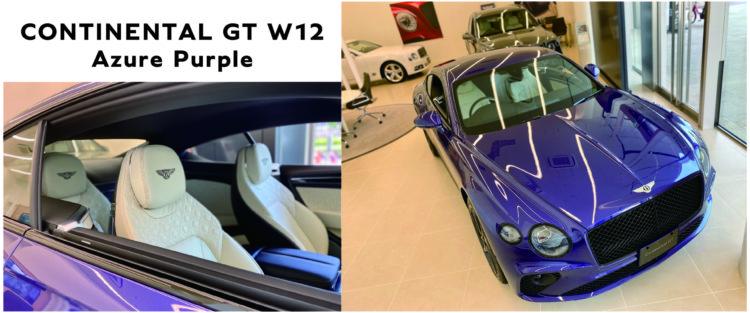 【新車情報】CONTINENTAL GT W12  Azure Purple×Linen/Beluga