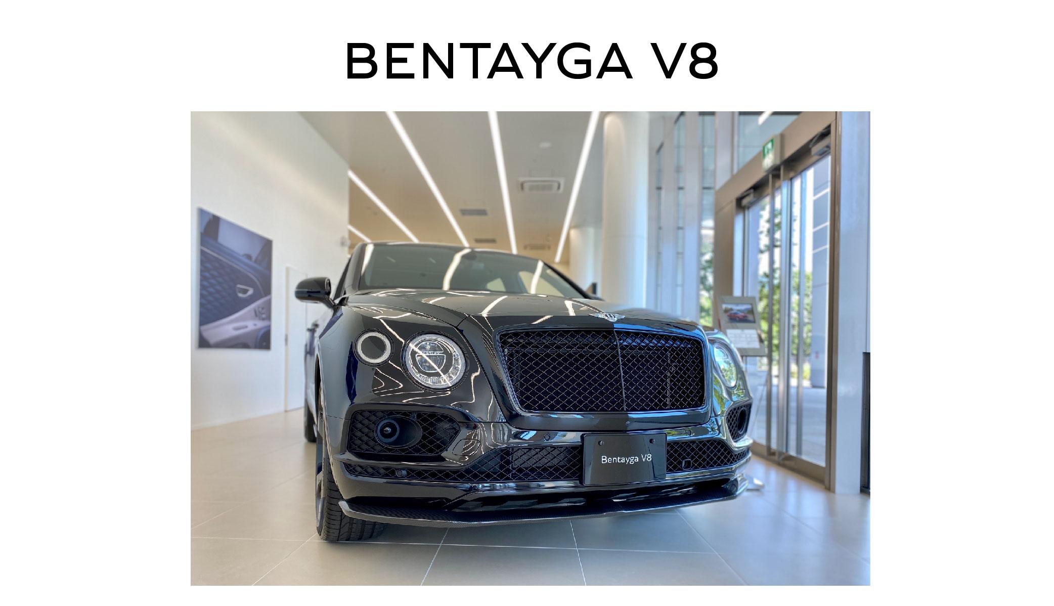 【新車情報】BENTAYGA V8  Onyx × Brunel