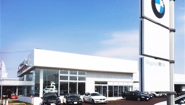 Niigata BMW 上越営業所