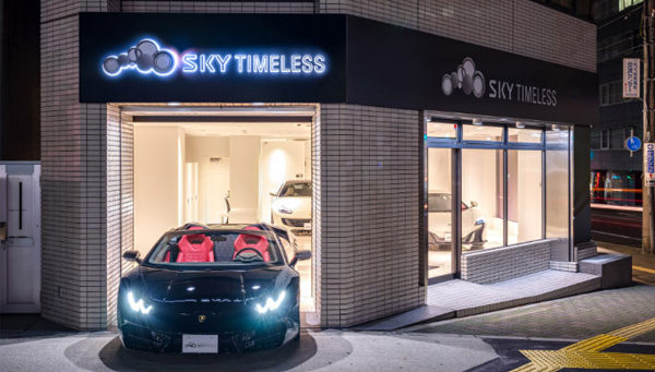 SKY TIMELESS 神戸
